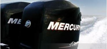 Picture for category Mercury outboard propellers