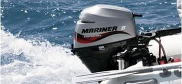 Picture for category Mariner and Sea Ray Props